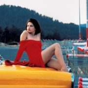 The iconic Betty Blue is one of the highlights of Edinburgh Film Festival's Retrospective Programme
